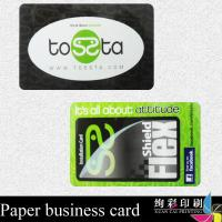 Buy cheap CR80 High End Business Cards PVC / Printable Membership Card Blank from wholesalers