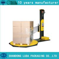 Buy cheap PE Film Heat Shrink Packing / Wrapping Machine from wholesalers