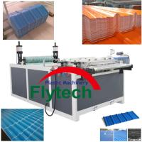 Buy cheap CORRUGATED PVC ROOF SHEET MAKING MACHINE / PVC ROOF TILE EQUIPMENT / CORRUGATED PVC ROOF TILE PRODUCTION LINE from wholesalers