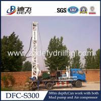 Buy cheap Manufacturer of 300m Truck Mounted Water Well Drill Rig Drilling Machine DFC-S300 for Sale from wholesalers