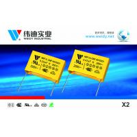 Buy cheap MKP X2 Metallizedpolypropylene film interference suppression capacitor X2 2750VAC from wholesalers
