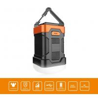 Buy cheap Super bright waterproof rechargeable camping lantern camping tent light from wholesalers