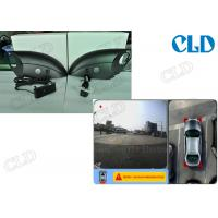 Buy cheap HD Cameras 720P Audi Q5 CCD Hd DVR Rear View Parking Camera , Bird View Parking System product