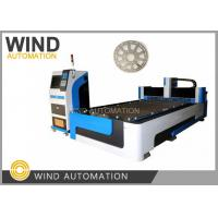 Buy cheap Electric Motor Prototypes 500W Fiber Laser Cutting Machine Before Stacking from wholesalers