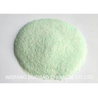 Buy cheap Green Blue Crystal Sewage Treatment Chemicals Industrial Grade Ferrous Sulphate from wholesalers