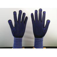 Buy cheap Navy Blue Insulated Work Gloves , Nitrile Dipped Work Gloves Flexible Tactility from wholesalers