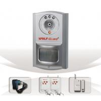 Buy cheap Security House Alarms YL-007M3F (2 IN 1) With built-in PIR sensor from wholesalers