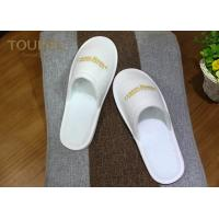 Buy cheap Cotton Velvet Disposable Hotel Slippers with Warm and Non-slip Bottom Surface from wholesalers