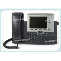Buy cheap CP-7945G Cisco Voip Telephone Two Line Cisco Phone System Color Display from wholesalers