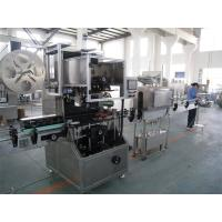Adjusted Automatic Shrink Labeling Machine With PLC Control Stainless Steel