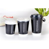 Buy cheap Wholesale ECO-friendly cheap ripple paper cup disposable hot coffee paper cups from wholesalers