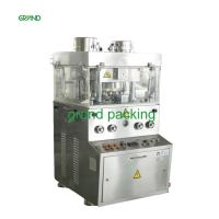 Buy cheap Double Layer Rotary Pill Automatic Tablet Making Machine For Pharmaceutical Industry product