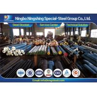 Buy cheap ASTM A681 Steel Grade AISI O2 , Cold Work Tool Steel Round Bars from wholesalers