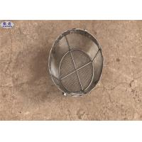 Buy cheap Round Stainless Steel Wire Mesh Baskets , 304 Stainless Steel Mesh Filter Baskets from wholesalers