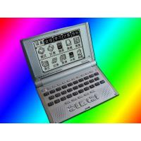 Buy cheap Provides minority language electronic dictionary for OEM/ODM customer product