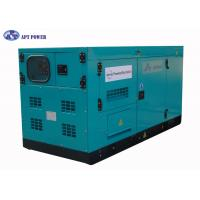 Buy cheap Super Silent Diesel Generator with Nissan Diesel Engine Output at 75kVA , 65dBA product