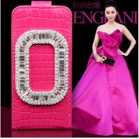Buy cheap 2014 NEW PRODUCT MAGNETIC DIAMOND LEATHER FLIP CASE COVER FOR IPHONE 4G 4S 5G 5S from wholesalers