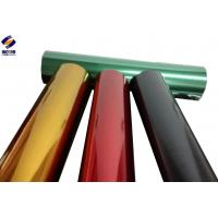 Buy cheap 25micron to 150micron Corona Treated Colored Polyester (Pet/BOPET) Film from wholesalers