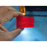 Buy cheap Cr3+ doped ruby  crystal optical lens block /colored sapphire glass plates from wholesalers