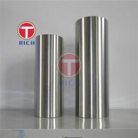 Buy cheap Forged Mechanical GB/T2965 Titanium Alloy Rods from wholesalers