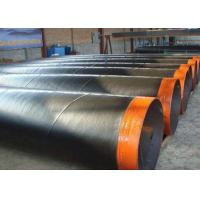 Buy cheap anticorrosive 3PE, 2PE, FBE, ISO 12944 coating erw tube or ssaw tubes or spiral pipes from wholesalers