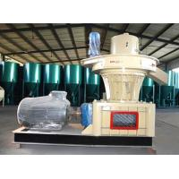 Buy cheap Fote Corn Straw Pellet Mill from wholesalers