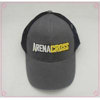 Buy cheap Fitted Plain Visor Wool Unisex Baseball Caps UK Style 2D Embroidering Advantage Available from wholesalers