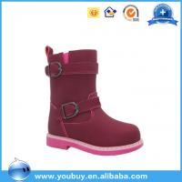 Buy cheap Kids orthopedic shoes children winter boots with medical sole from wholesalers
