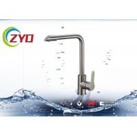 Buy cheap High Performance Water Tap For Bathroom/ Kitchen , Chrome Plated Sink Mixer Taps from wholesalers