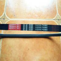 Buy cheap Supply micro v belt speed belt v belt Agricultural Machinery Belt HB HC HI HJ HK HQ SC SB DPL DPK original quality belt from wholesalers
