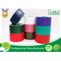 Buy cheap Waterproof Sticky Rubber  Adhesive Cloth Duct Tape Roll , Thickness 0.13mm - 0.44mm from wholesalers