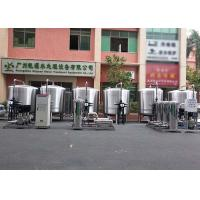 Buy cheap SUS304 MMF ACF Water Purification System RO With UV Sterilizer Portable from wholesalers