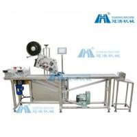 Buy cheap PLC Control Bottle Sticker Labeling Machine , Automatic Vial Labeling Machine from wholesalers