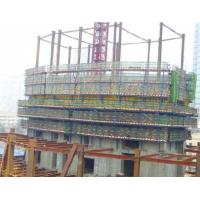 Buy cheap newly designed steel formwork for concrete from wholesalers