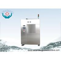 Buy cheap 21 CFR Part 11 Complied Autoclave Sterilizer Machine with Sterilization Control Selectable On Time Basis from wholesalers