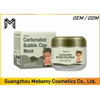 Deep Cleansing Skin Care Face Mask , Carbonated Bubble Clay Face Mask For Acne