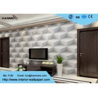 Gray Modern Removable Wallpaper ,  3D Effect Geometric Modern Wallpaper