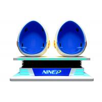 Buy cheap 2 / 3 Seats 9D Virtual Reality Cinema , Easy Operate VR Egg Chair With VR Glasses product