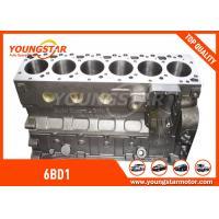 ISUZU 6BD1 / ISUZU NPR 6BD 5.7 Diesel 8V 4CYL 6 Cylinder Engine Block