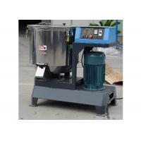 Buy cheap Total Volume 150kg/H Granules Mixing Machine , Drying 22kw Plastic Material Mixer from wholesalers