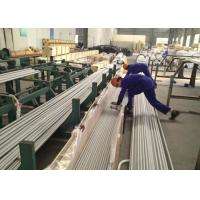 Buy cheap ASTM A312 Stainless Steel Welded Tubes / Pipes TP321H Chemical Fertilizer Applied from wholesalers