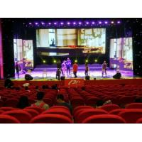 Buy cheap Aluminum die casting cabinet for indoor led stage backdrop from wholesalers