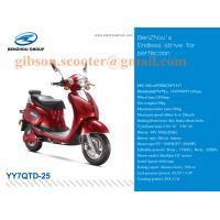 Buy cheap EEC Speed Limit Electric Scooter YY7QTD-25 from wholesalers