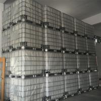 Buy cheap HDPE 1000L IBC tank for spice container food grade IBC totes from wholesalers