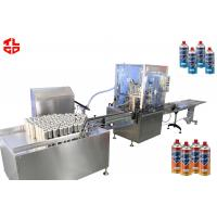 Buy cheap Automatic LPG Gas Filling Machine For Butane Gas Can / Cassette High Efficient from wholesalers