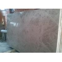 Buy cheap Solid Marble Stone Countertops Slab Brown Color Polished Finish Surface from wholesalers