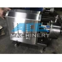 Buy cheap Food Grade Sanitary Inline High Shear Mixer & High Shear Inline Mixer from wholesalers