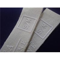Buy cheap White Printed Fabric Labels With Silicone Logo For Sports Clothing Patches from wholesalers