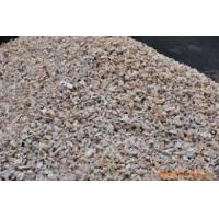 Buy cheap Fused Calcium Aluminate (pre refining slag) from wholesalers
