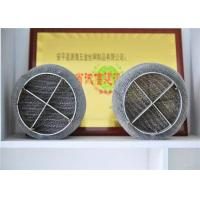 Buy cheap Stainless Steel York Mesh 431 / 421 Wire Mesh Demister Pad  For Chemical Columns from wholesalers